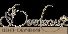 Online Eyelash Extensions Courses